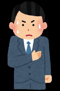 kinchou_man